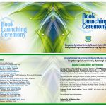 Invitation Card for Book Launching Ceremony