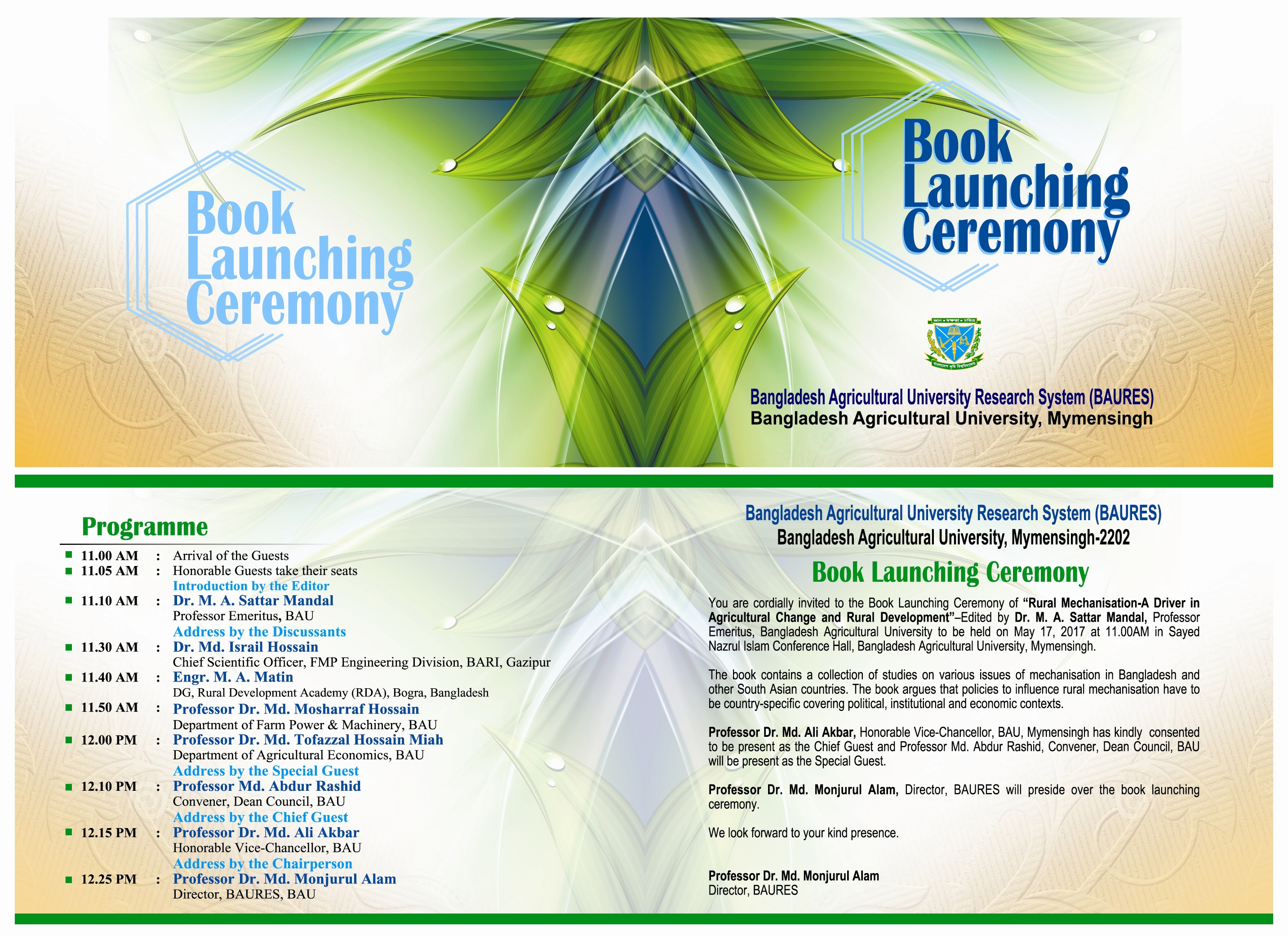 invitation for the book launching ceremony bangladesh agricultural